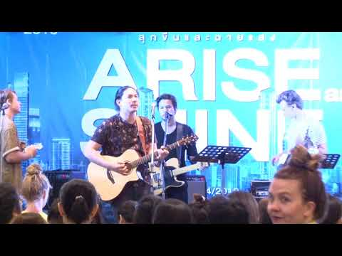Arise & Shine Worship