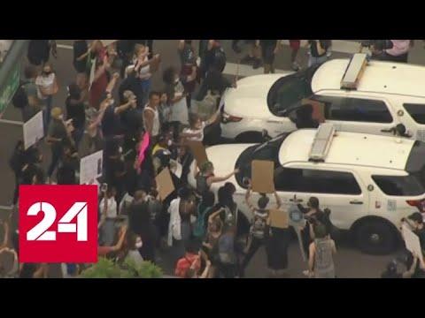 В охваченном протестами Миннеаполисе введен режим ЧС