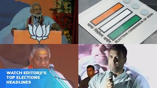 Top Headlines on 5th April: #LokSabhaElection2019