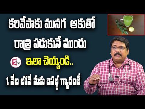 Dr.Venkat Jajula - Best Diet Plan For Fat loss Mainly Stomach   #megalife  SumanTv
