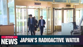 S. Korea urges Japan to present clear, detailed plan for Fukushima water