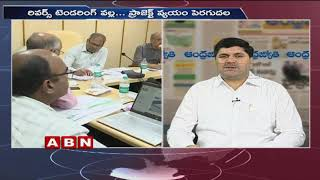 Discussion On Polavaram Project Authority Cautions AP Govt On Reverse Tendering | Public Point