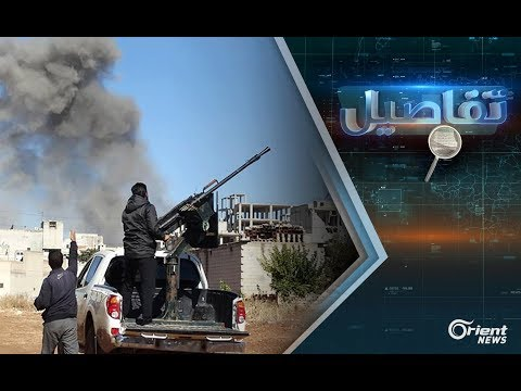 قاعدة حميميم تهدد درعا بحملة عسكرية.. هل تشهد الأيام المقبلة تصعيداً في الجبهة الجنوبية؟ - تفاصيل