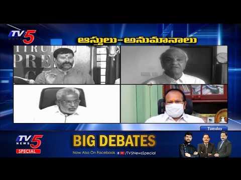 ఆస్తులు - అనుమానాలు | Dispose off the Properties of TTD | AP CM Jagan | TV5 News
