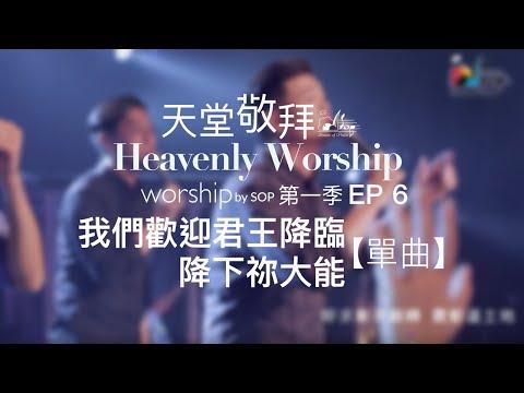 / -  LIVE (HD)