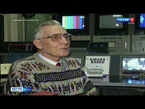 Легендарному диктору Коми радио и телевидения Виктору Шерстнёву исполнилось 90 лет