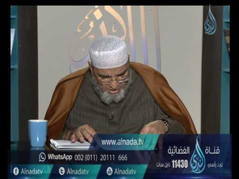 أهل الذكر | الشيخ أسامة سليمان 17-1-2017