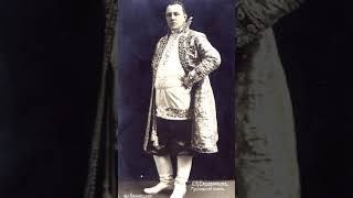 Семен Садовников - Ухарь-купец