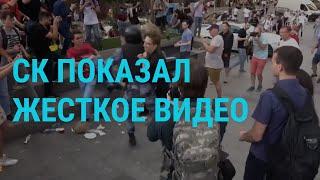 Новые задержания Москве