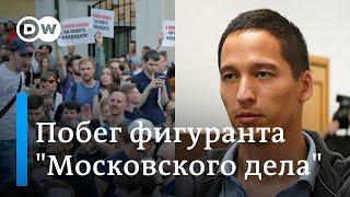 """Прокол """"московском деле"""":"""