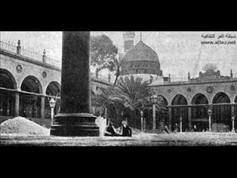 Halema Main - Anas Younus Naat
