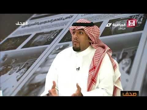 هيثم باماقوس - مستقبل الكرة السعودية المشرق مع تركي آل الشيخ #صحف