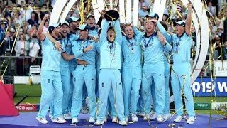 Live: England meet fans at the Oval to celebrate Cricket World Cup win | ITV News