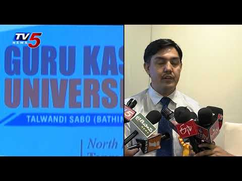 Guru Kashi University In Hyderabad | TV5 News