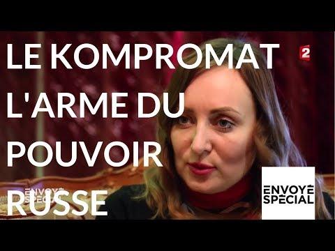 nouvel ordre mondial | Envoyé spécial. Le Kompromat, l'arme du pouvoir russe - 9 novembre 2017 (France 2)
