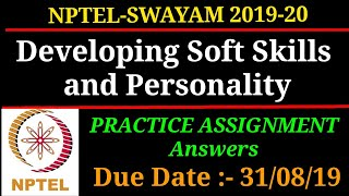 NPTEL | Developing Soft Skills and Personality | PRACTICE ASSIGNMENT SOLUTIONS | 2019-20