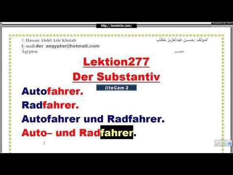 Lektion 277 الأسماء-تعليم اللغة الألمانية