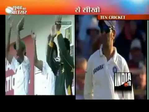 IndiaTv Report on Victory of Pakistan against England