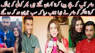 M Amir You Feel Easy To Produce A Baby Or Kohli Bowling / Mussiab Sports /