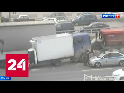 В районе Ясенева столкнулись сразу несколько грузовиков