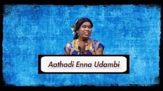 Saurabh Chandrasekhar - Athadi Enna Udambu  - karkidakam , Rock