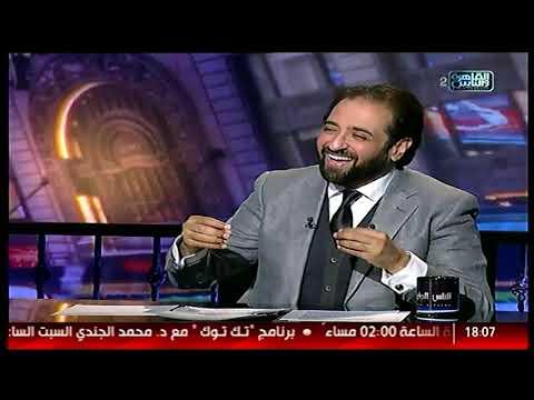 الناس الحلوة | فنيات التخلص من السمنة عن طريق الجراحة مع دكتور وليد إبراهيم