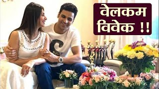 Divyanka Tripathi's husband Vivek Dahiya back at home; Divyanka welcomes him with flowers |FilmiBeat