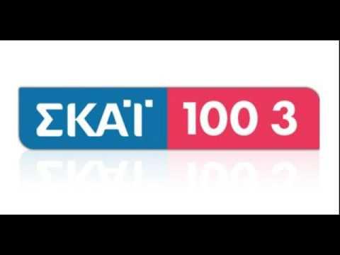 Βασίλης Λεβέντης / Skai Radio 27-11-2015
