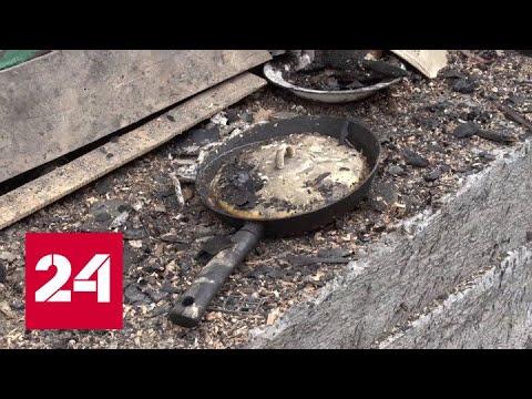 В Алтайском крае полицейские вытащили из огня семейную пару