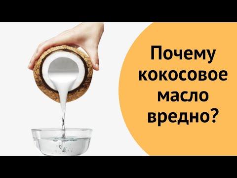 Хватит портить кожу! Кокосовое масло вредно для лица photo
