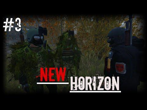 S.T.A.L.K.E.R New Horizon [DayZ]   Часть 3 (ДОЛГ)
