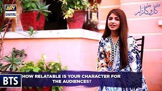 The pretty #KinzaHashmi talks about how relatable her character #Gulzar - Gul o Gulzar