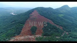 Kavalapara Muthappankunnu Landslide