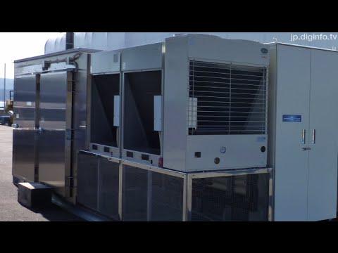 η max Refrigeration System - UCOHoBDJhP2cpYAI8YKroFbA