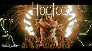 Bienvenido A La Maldad (Official Video Clip)
