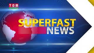TOM TV 5 PM SUPERFAST NEWS MANIPURI 15TH AUGUST 2019
