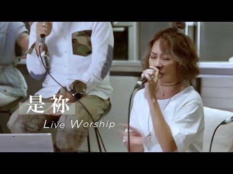 Live Worship -  ft.  Panay Isak