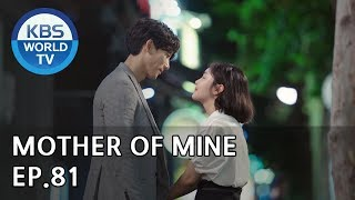Mother of Mine   세상에서 제일 예쁜 내 딸 EP.81 [ENG, CHN, IND/2019.08.17]