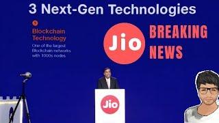 Reliance Jio Blockchain - Duniya ka sabse bada network