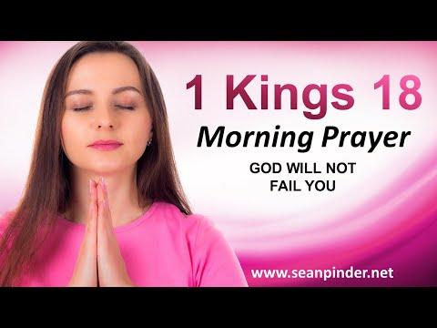 God Will NOT FAIL You - 1 Kings 18 - Morning Prayer