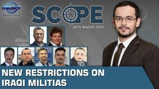 Scope with Waqar Rizvi   Restrictions on Iraqi Militias   Reagan's Racist Remarks   Indus News