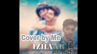 4:18  Latest Punjabi Song 2017 | Izhaar | Gurnazar - sunnybalotiya , Electronica