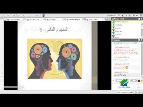 التنمية البشرية القرآنية   أكاديمية الدارين   محاضرة 11