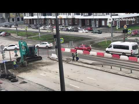 В Академическом частично перекрыли перекрёсток улиц Краснолесья и Рябинина