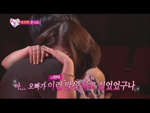 We Got Married Ep. 20160507 (with Sungjae)