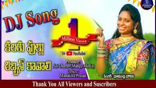 Watch Kalar Fullu Ribbena DJ Song Making Video Latest Telugu