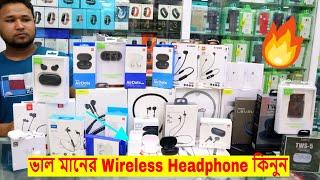 Headphone Price ?🎧 Buy Best Quality Wireless Headphone Low Price!😱🔥