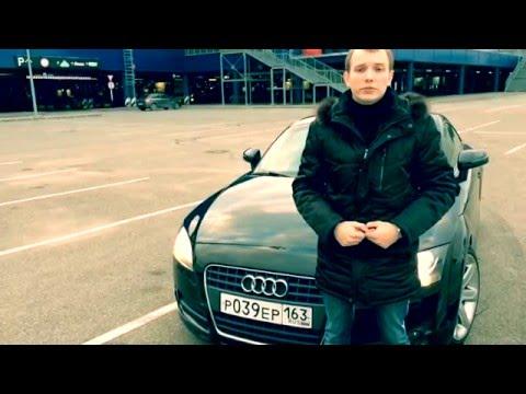 Тест-драйв от Жукова. Audi TT 2.0T. - UCu4IxZTs8qNXC3_cKkq7Y3Q