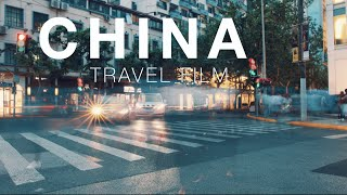 You are not alone; when everything is falling apart keep the FAITH ᴴ ᴰ//CHINA TRAVEL FILM |SHANGHAI