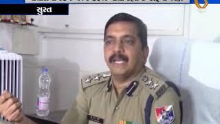 Surat ma Police Hapta lai ne chalavi rhya chhe daruna adda | GujaratNews